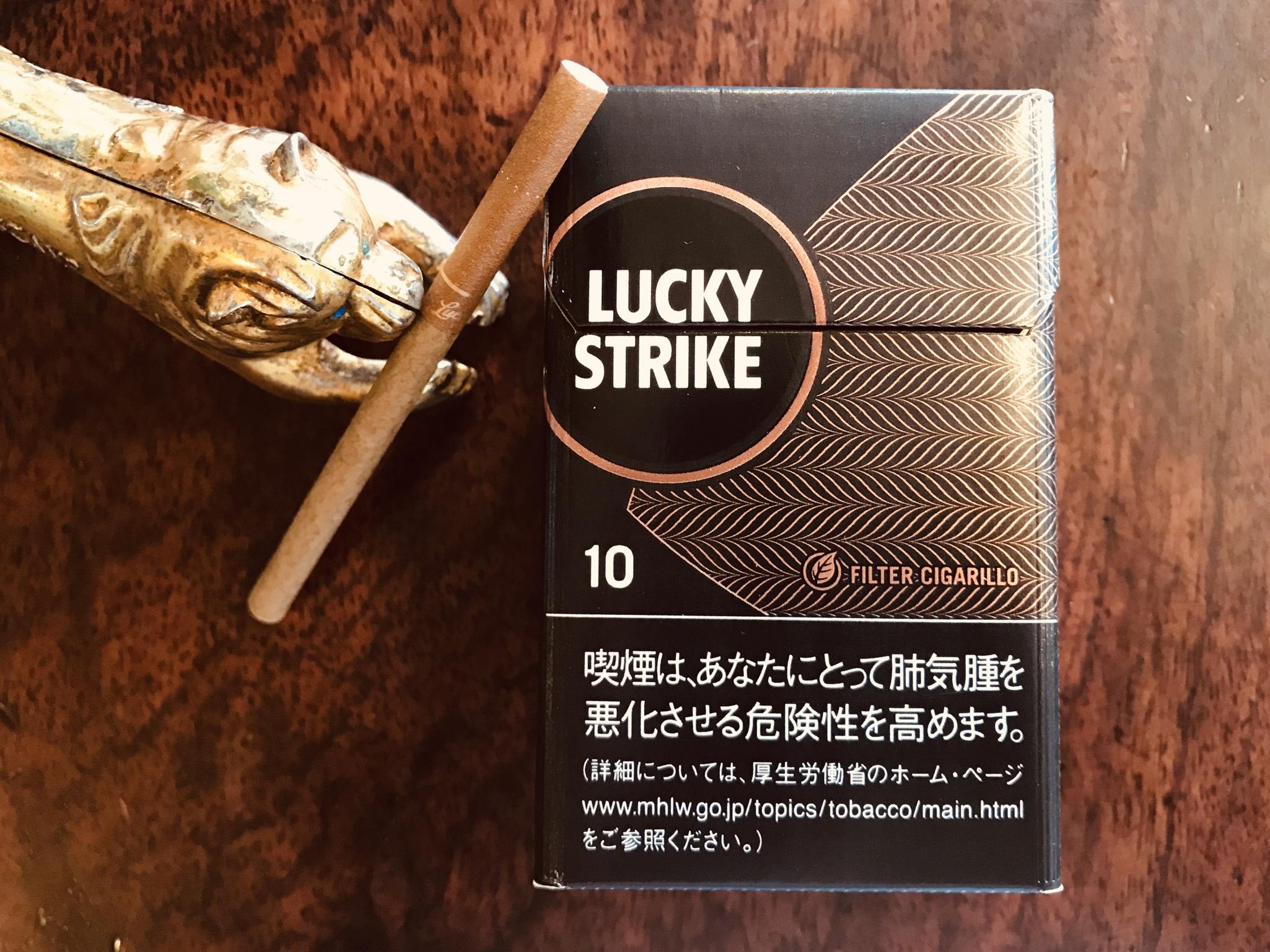シガリロ ラッキー ストライク